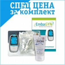 Комплект: Электростимулятор EmbaGYN, лубрикант 200мл