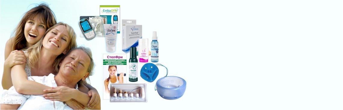 Комплекты товаров по спец цене + Комплекты товаров | Специальные комплекты по выгодной цене рекомендованные врачом акушером-гинекологом